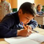 SVALJAVA: Základní škola Trvalá podpora výuky a vybavení školy